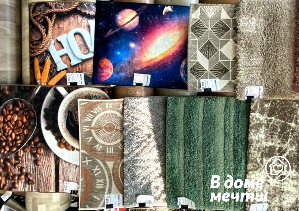 однотонные ковры, ковры с принтами