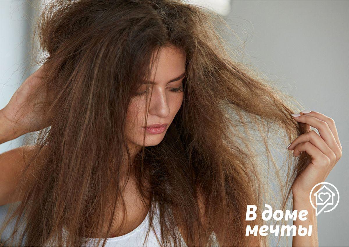 Сделать волосы послушными