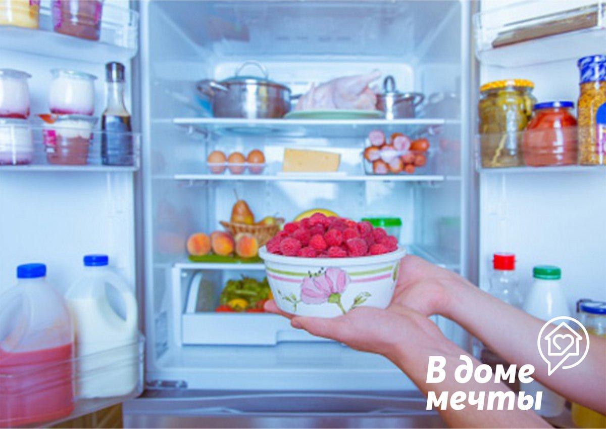 Причины появления запахов в холодильнике