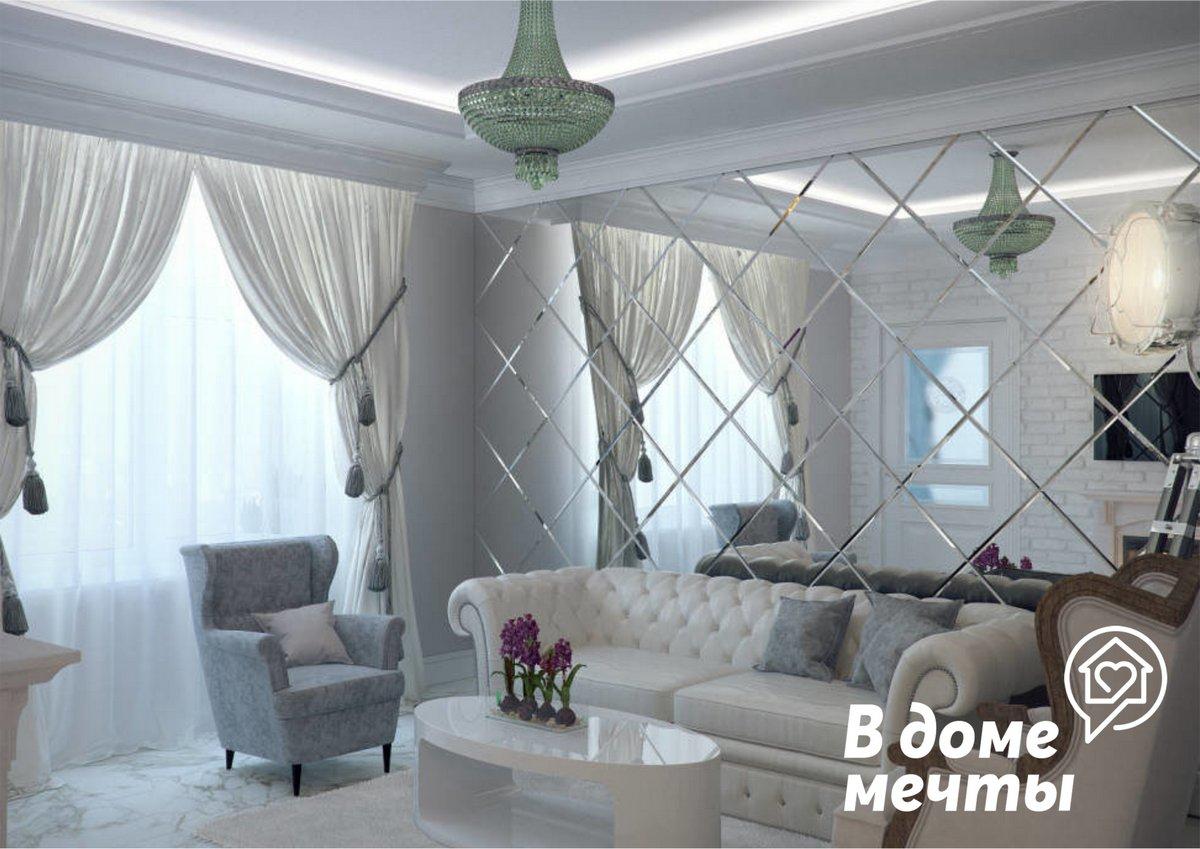 Используйте декоративные зеркала для правильного освещения комнаты