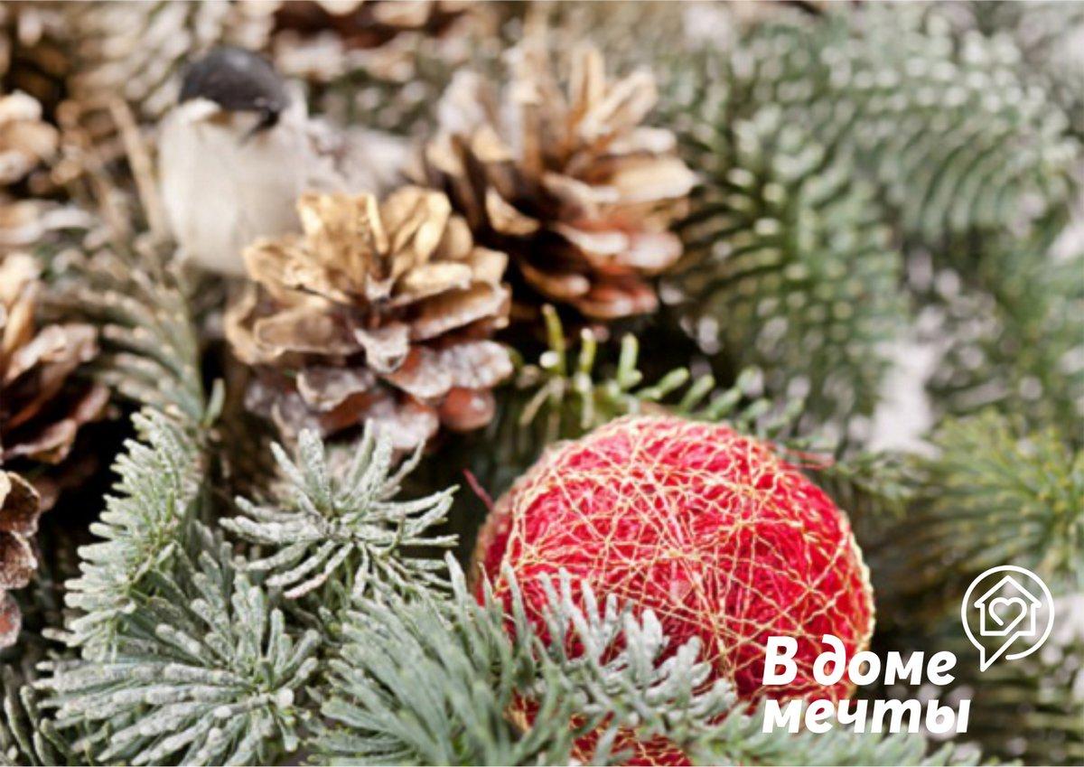 украсить ваш дом в Новый год и Рождество