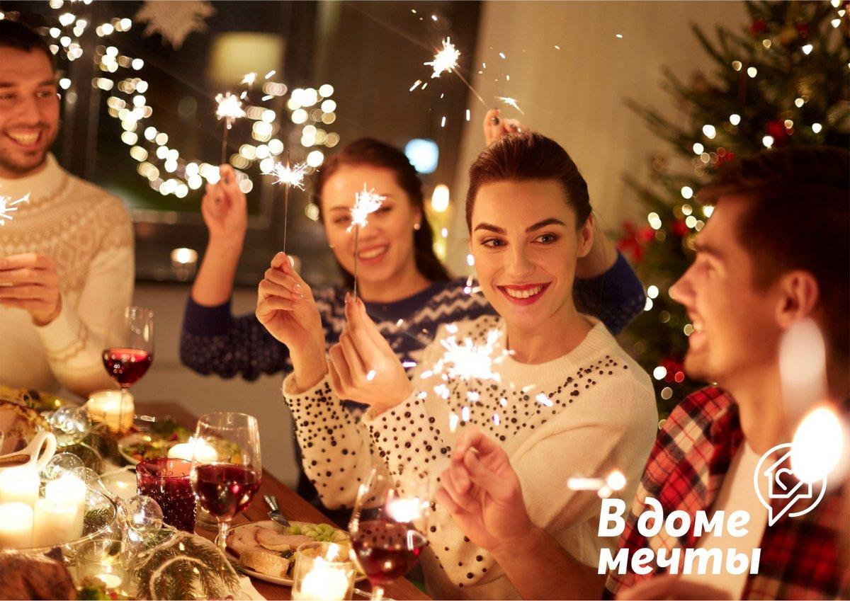 Празднуем Новый год с минимальным бюджетом: лучшие лайфхаки
