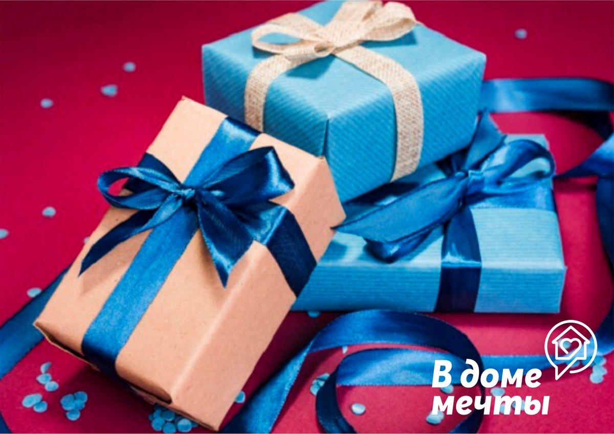 Материалы для упаковки подарков