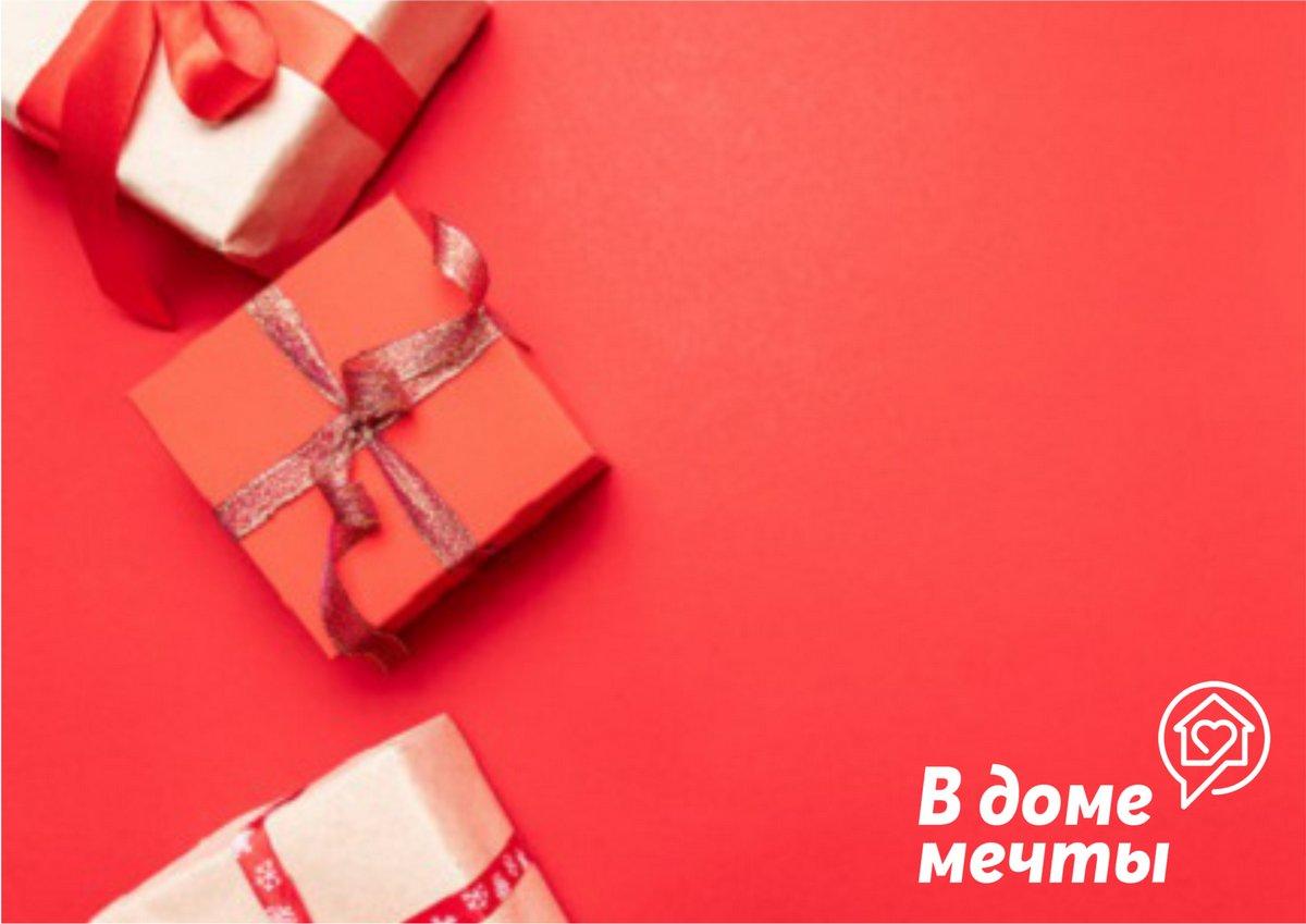 Топ-9 вариантов праздничной упаковки