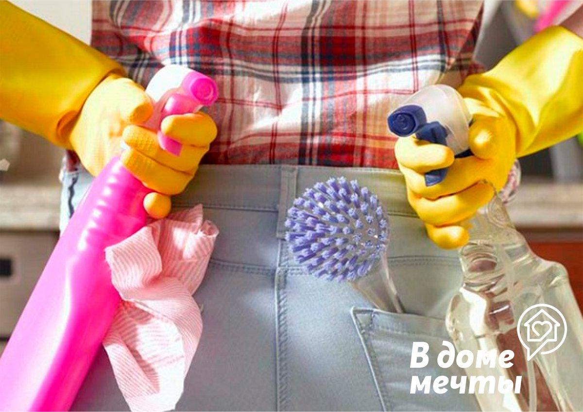 Предновогодняя уборка: приводим дом в порядок за восемь шагов