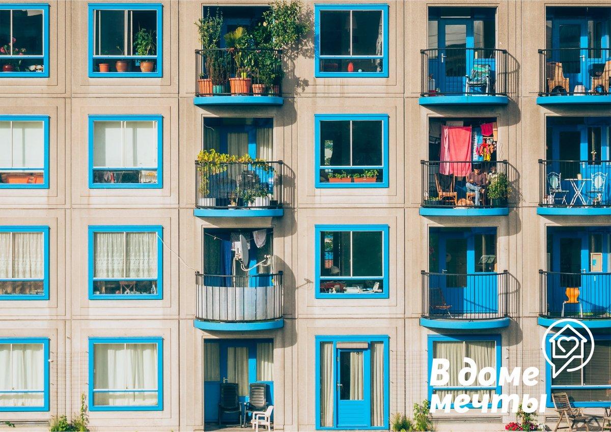 9 идей для стильного и практичного оформления балкона