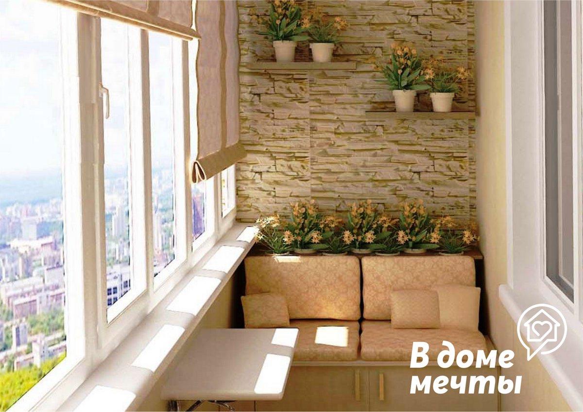 Балкон как летняя кухня