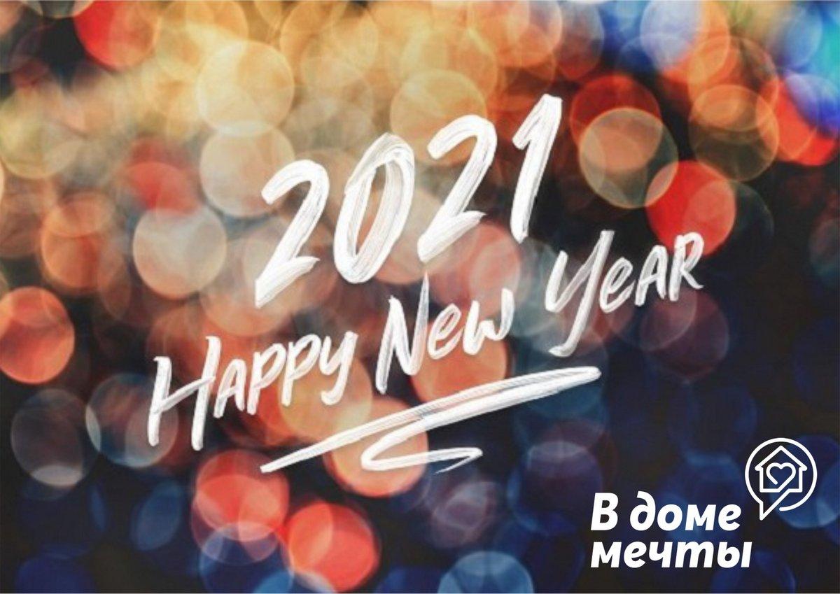 Топ-10 дел, которые нужно сделать до Нового года