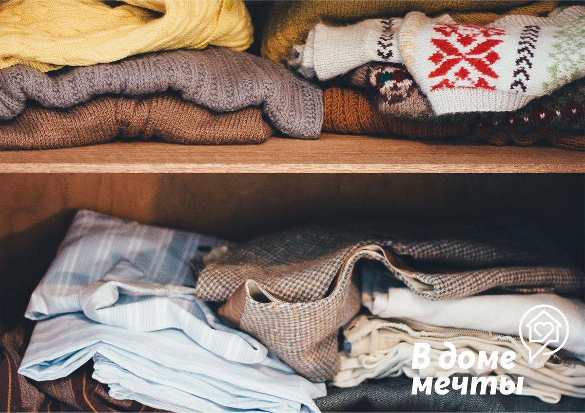 Дезинфекция стиральной машинки