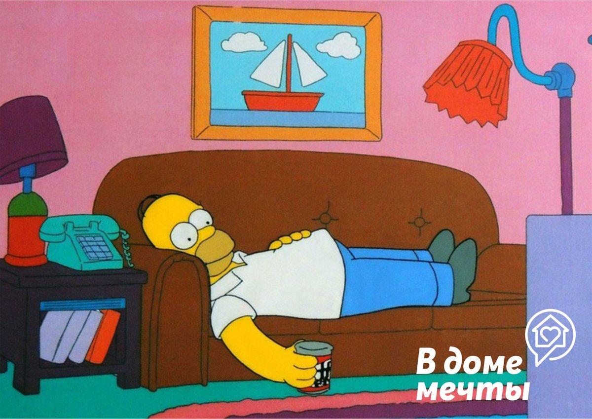 Гомер Симпсон был бы рад. Выбираем диван для ленивого времяпрепровождения