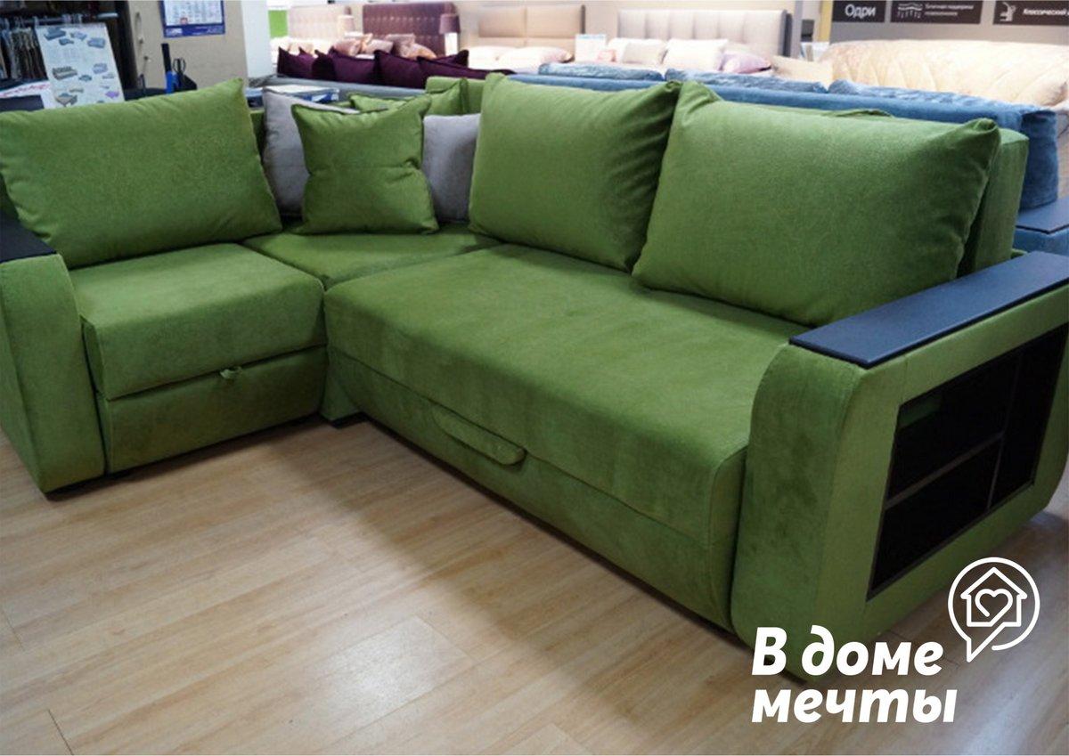 Какой цвет дивана выбрать?