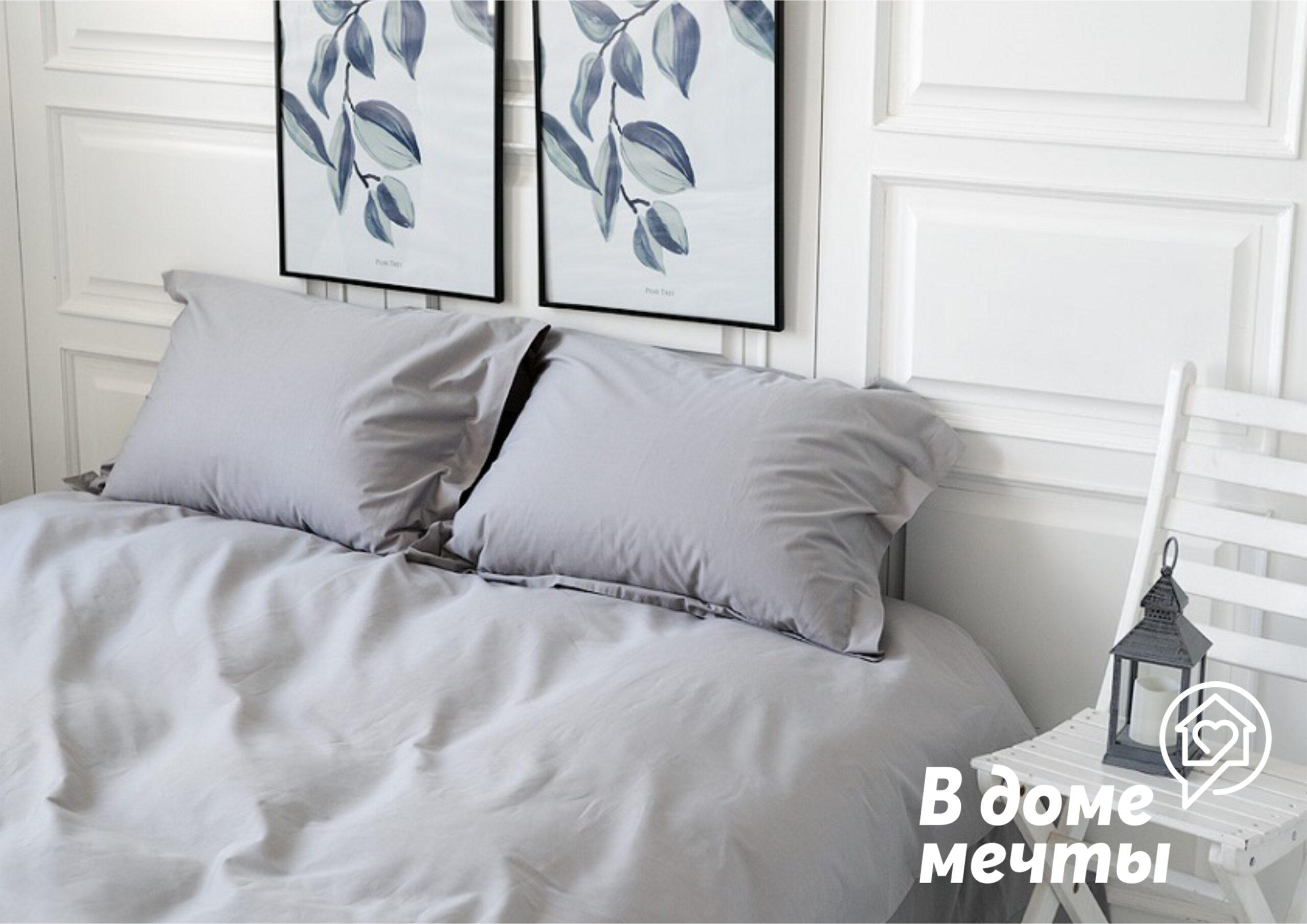 Подушки, простыни и пододеяльники: выбираем качественные ткани