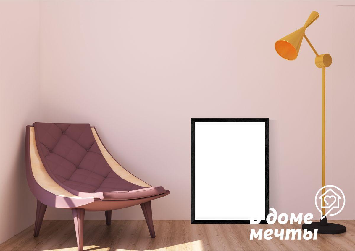 обратите внимание на основное предназначение разных типов мебели
