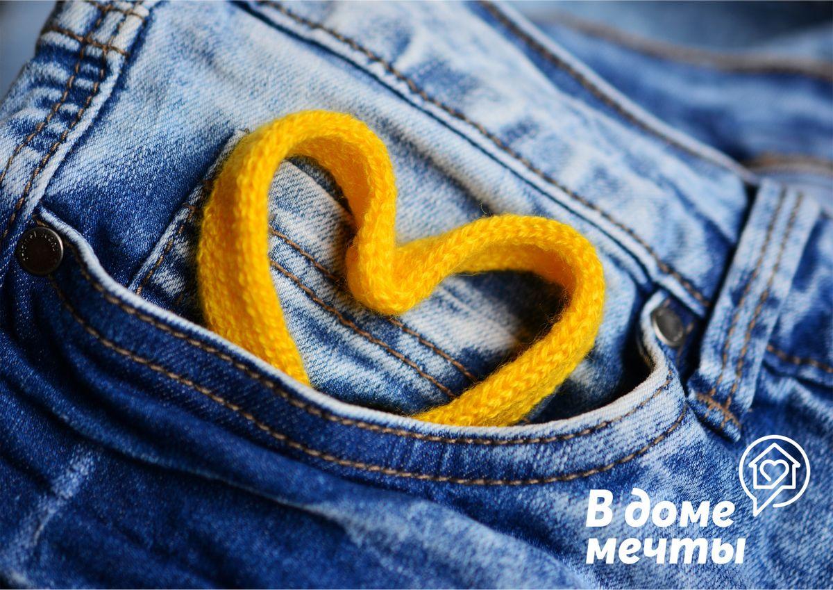 Как правильно стирать джинсы, чтобы они прослужили как можно дольше