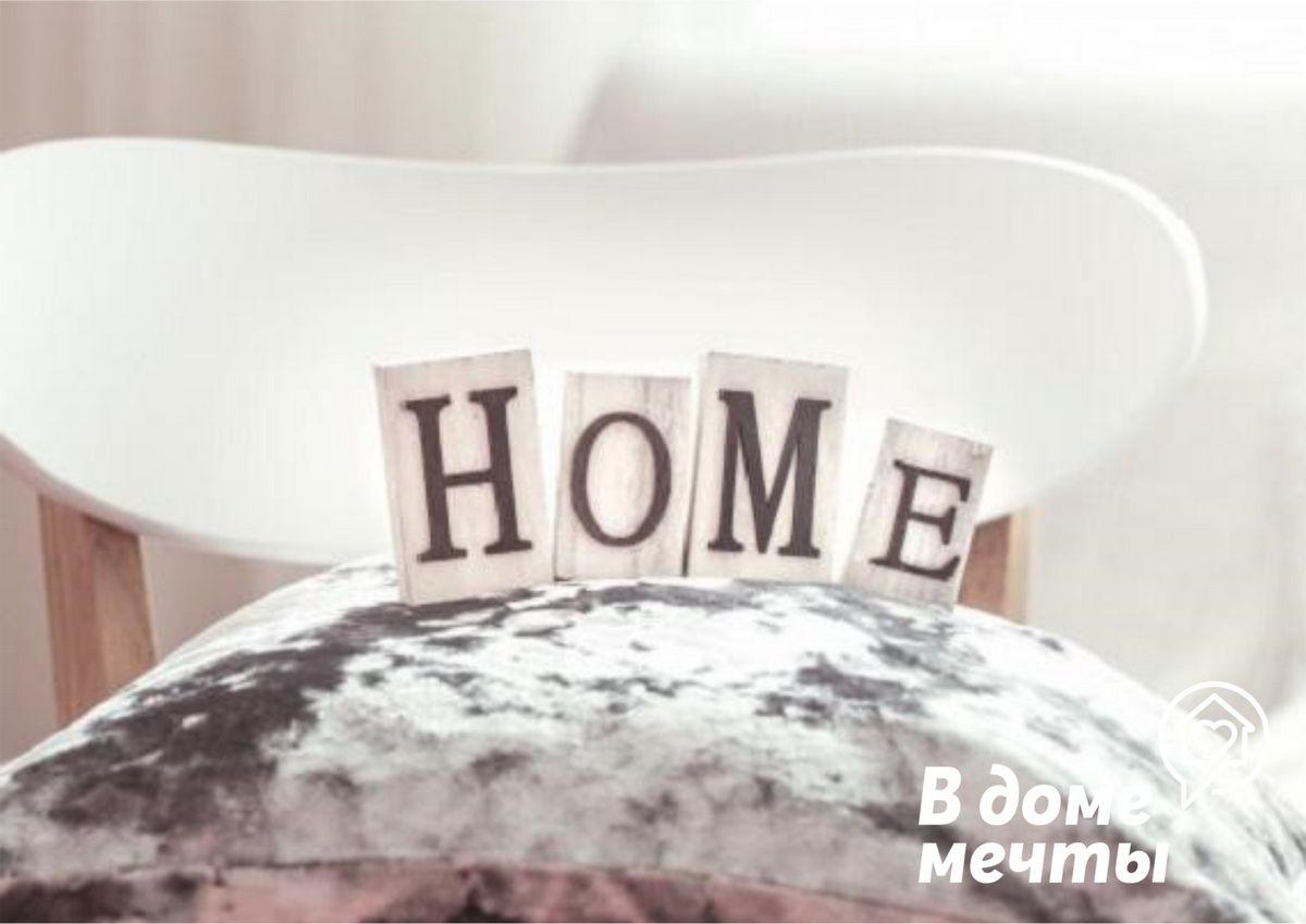 Узоры придают такому предмету декора, как подушка, особенный шарм