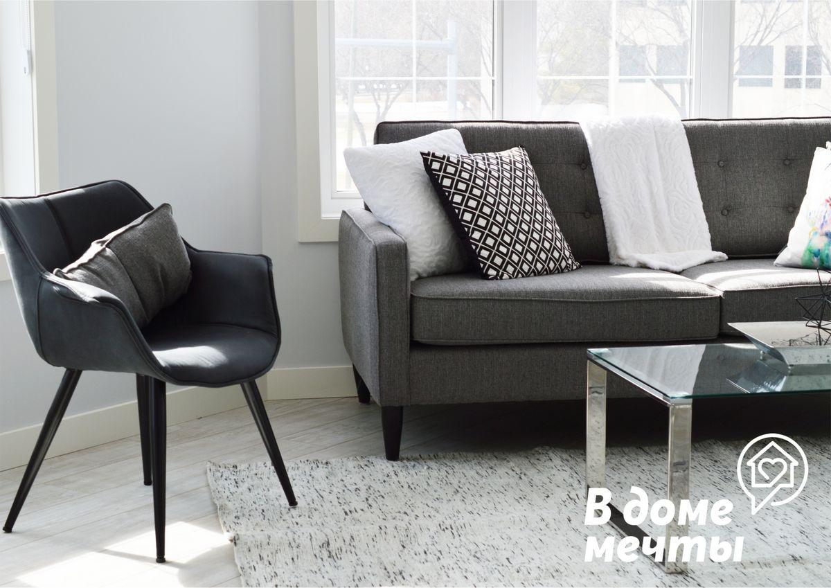 Вот 10 советов, которые помогут выбрать мебель и сэкономить место: