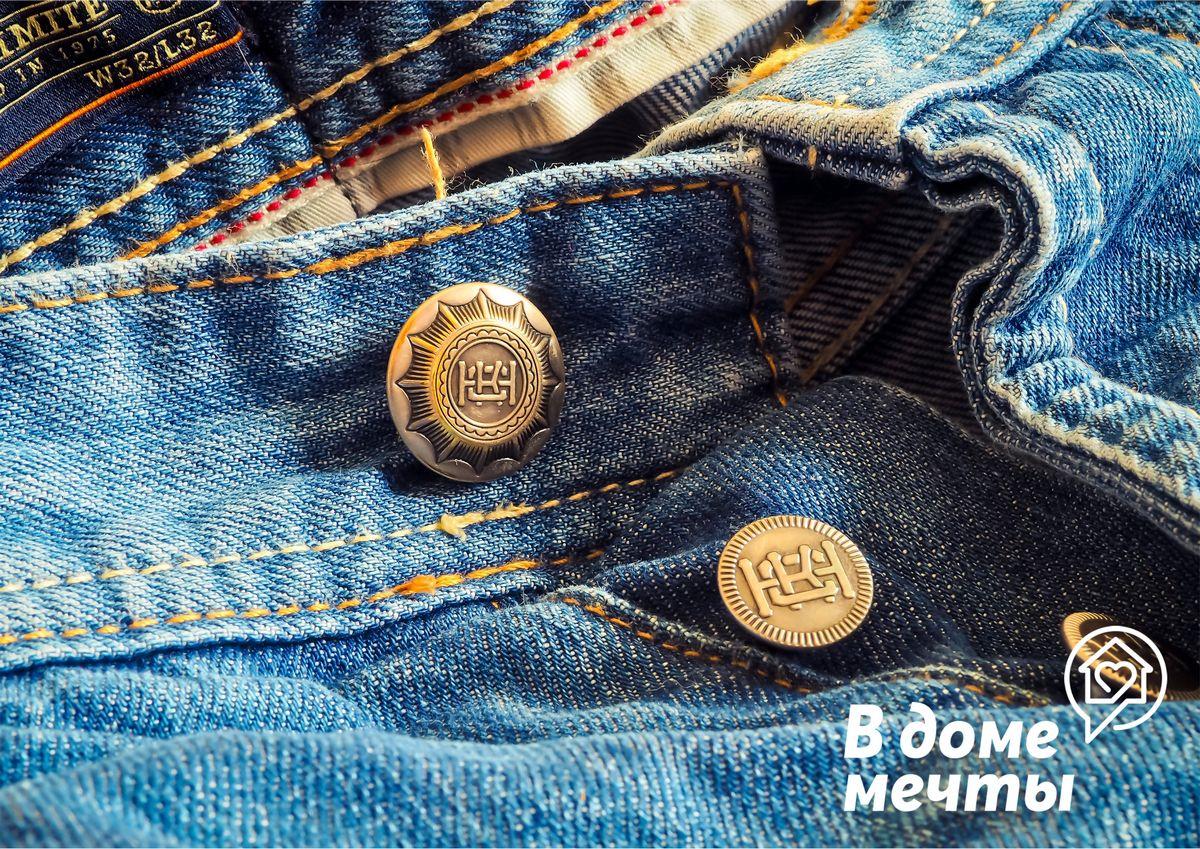 После первой стирки джинсы станут уже