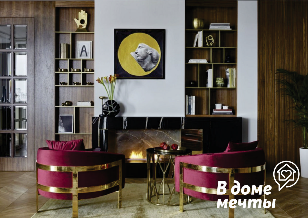 латунь отлично подойдет для каркасных мебельных изделий