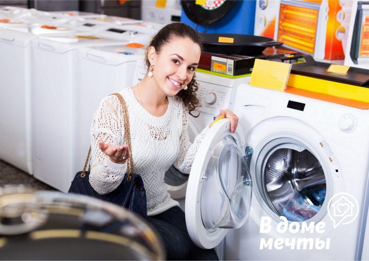 Как качественно очистить стиральную машинку: эффективные методы и профилактика засоров