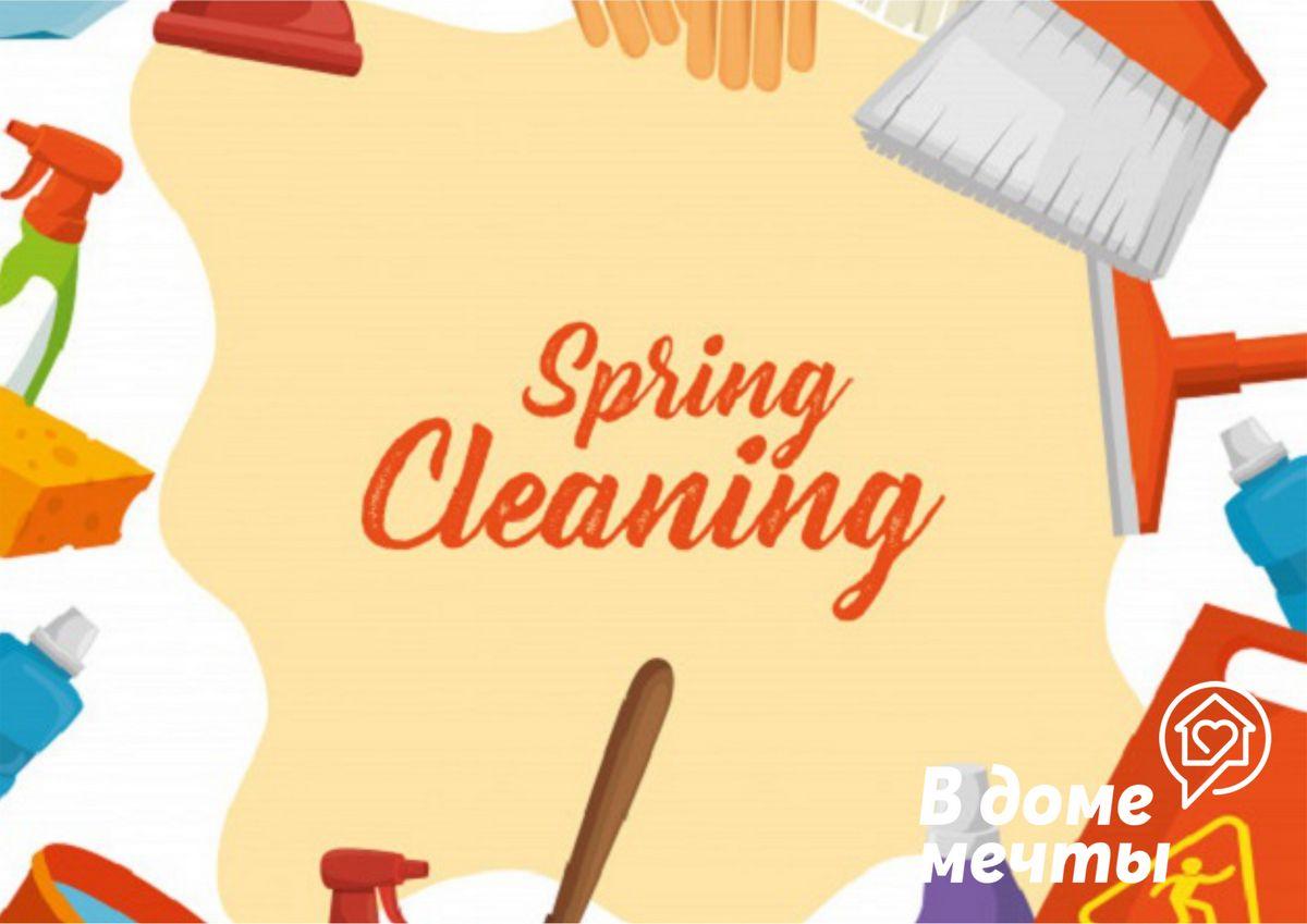 Для очистки лучше использовать органические средства