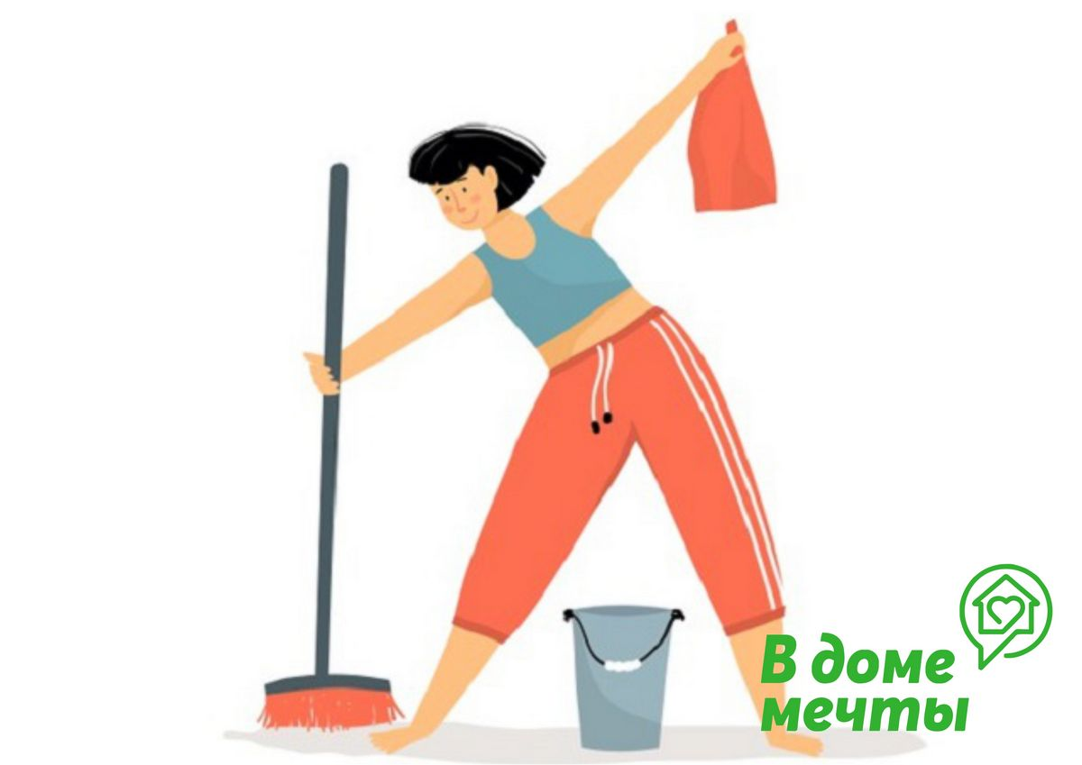 Общую уборку в доме