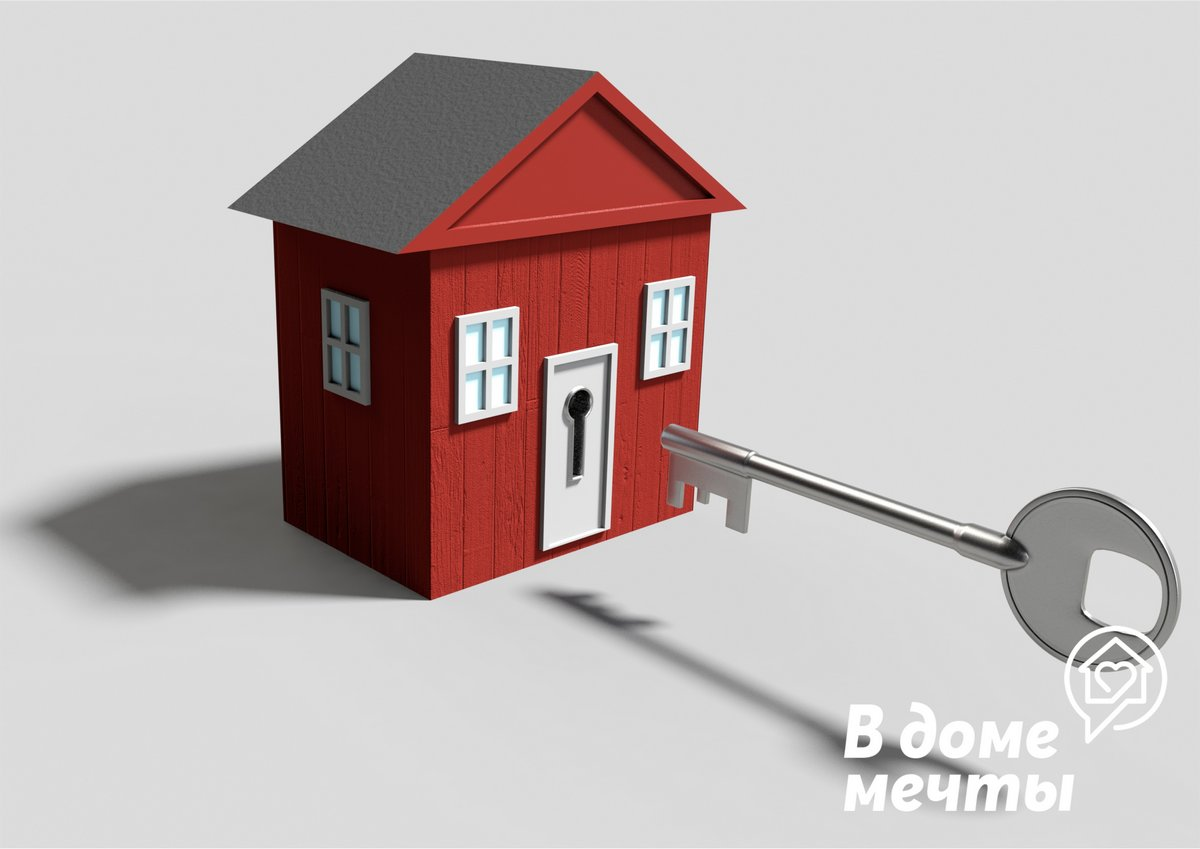 Как защитить дом от воров на время командировки или отпуска: 10 полезных советов