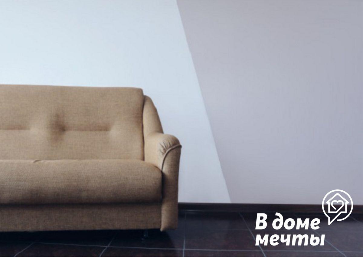 Стильная обивка для мебели: топ-7 лучших вариантов