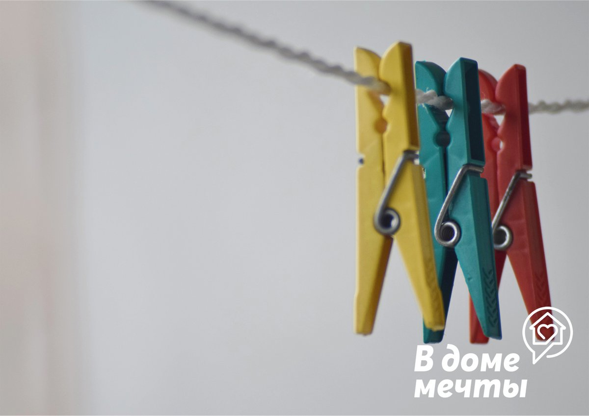Почему нужно стирать новую одежду?