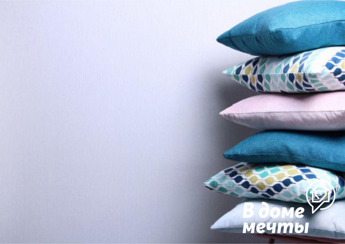 Чистка подушек дома: как эффективно очистить декоративные и спальные подушки от загрязнений
