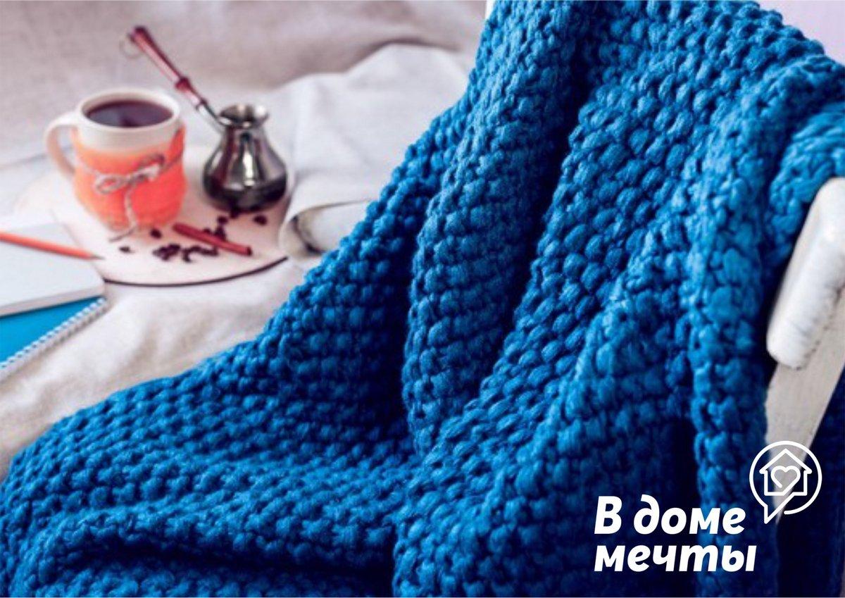 Уют в доме - это просто! Как применить вязаные и плетеные вещи в интерьере
