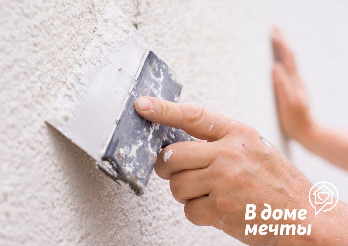Грунтование поверхностей: выбор материала и техника применения грунтовых смесей