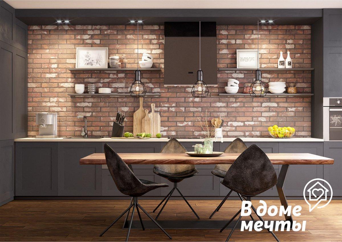 Самый трендовый стиль интерьера: как оформить кухню по канонам минимализма