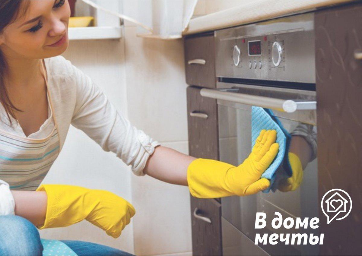 """Как отмыть загрязнения с самых """"трудных"""" поверхностей на кухне"""