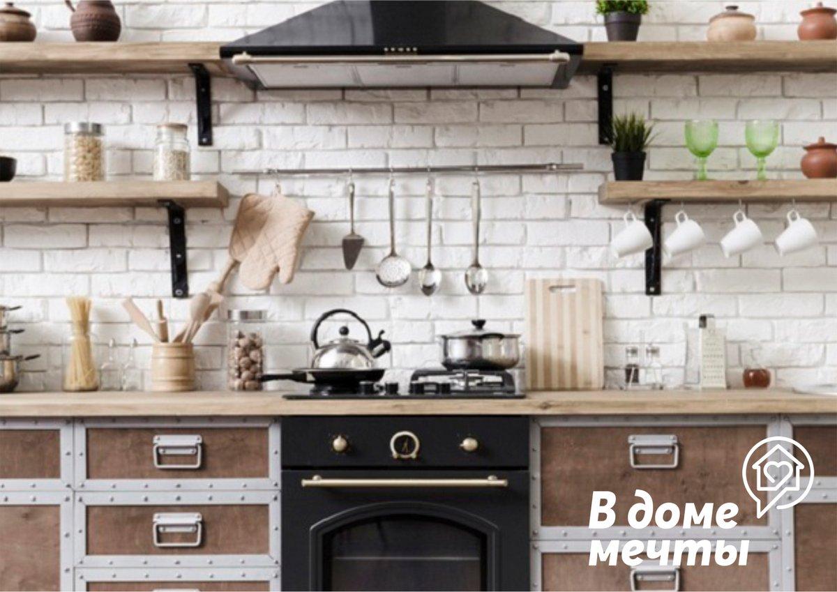 Десять критических ошибок в оформлении кухни