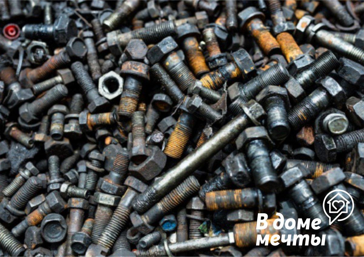 ● Нагрев металла