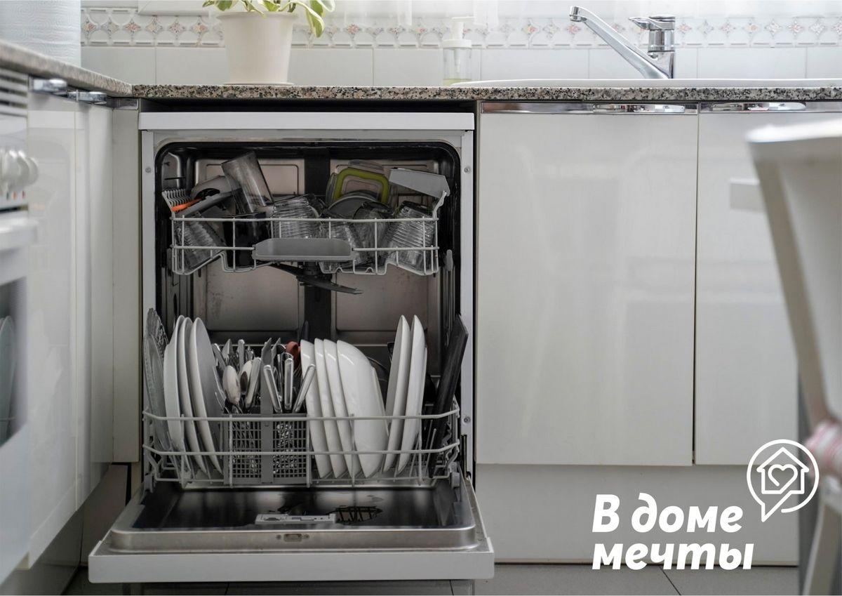 Десять вещей, которые можно очищать в посудомойке: самые неожиданные домашние предметы