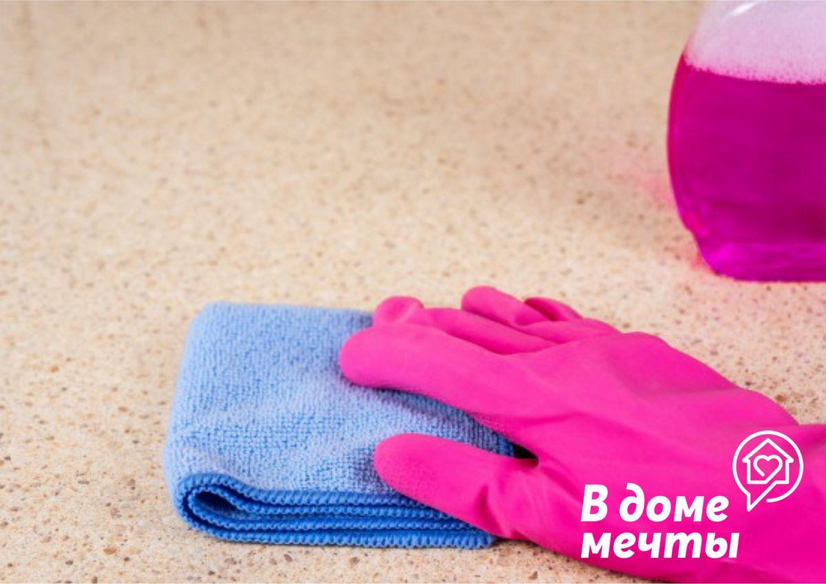 Ошибки при уборке: топ-9 антипомощников