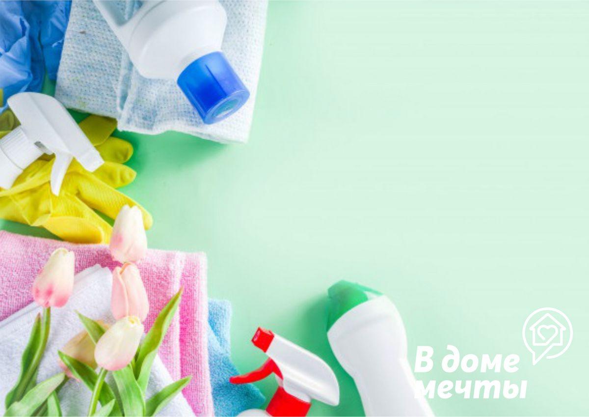 Генеральная уборка: девять вещей, которые нуждаются в ежегодной очистке