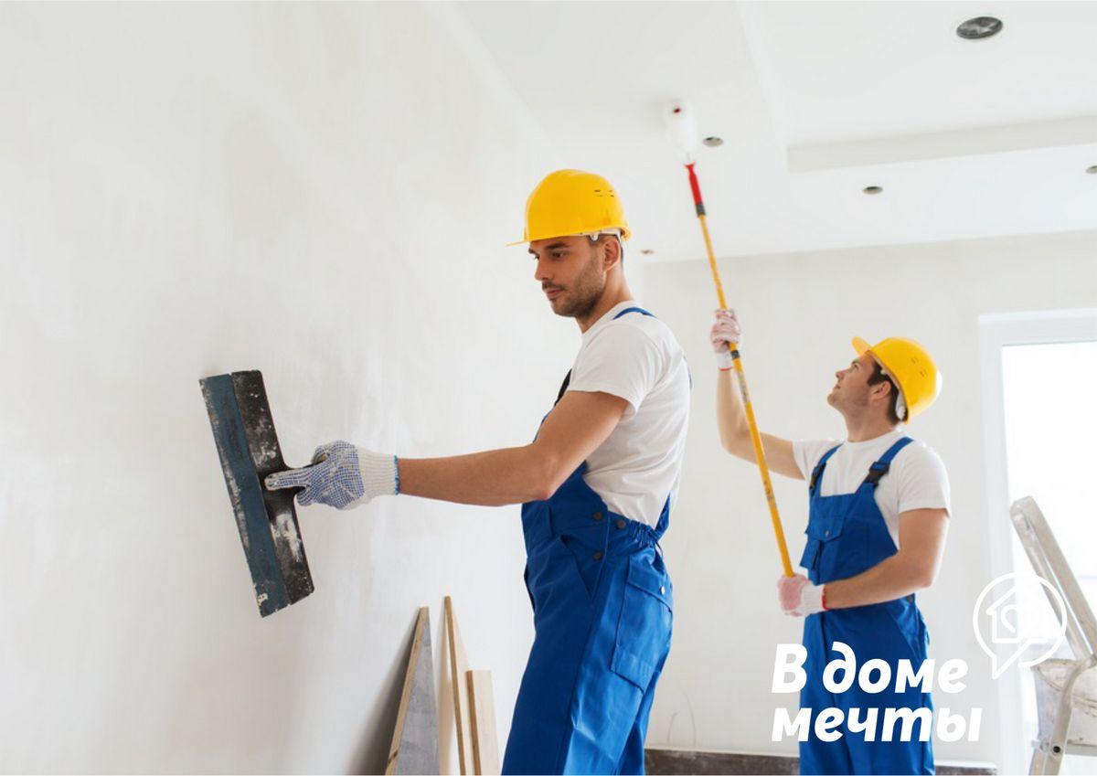 Время проведения ремонтных работ