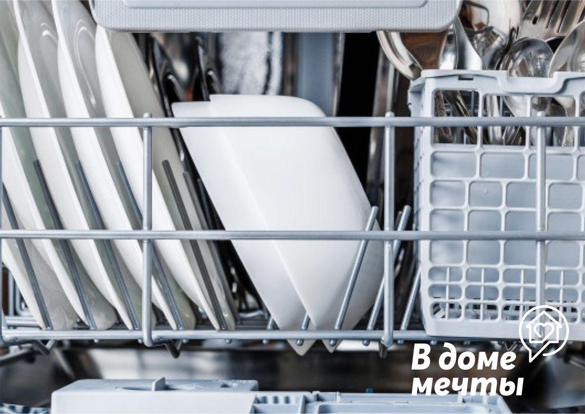 Предметы, которые допустимо мыть в посудомойке: топ-10 неочевидных вариантов