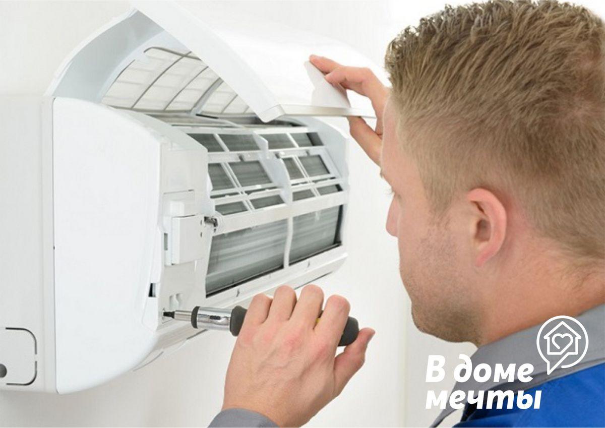 Кондиционер в доме: особенности монтажа и ухода за устройством
