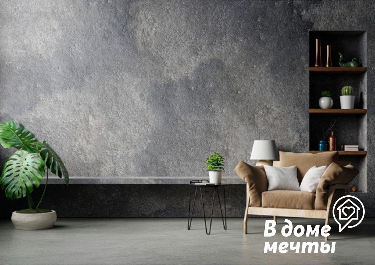 Бюджетный материал для украшения и отделки - бетон: варианты применения