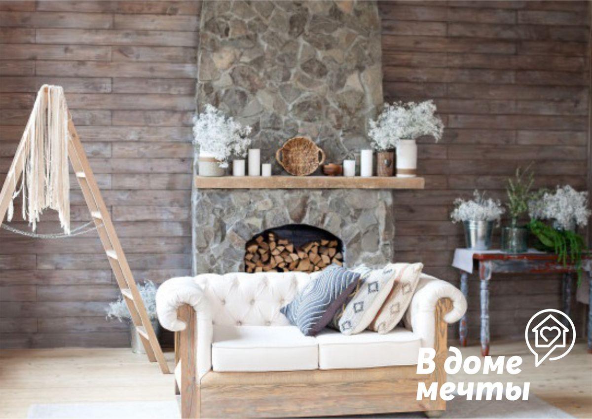 Семь способов сделать домашний интерьер уютным