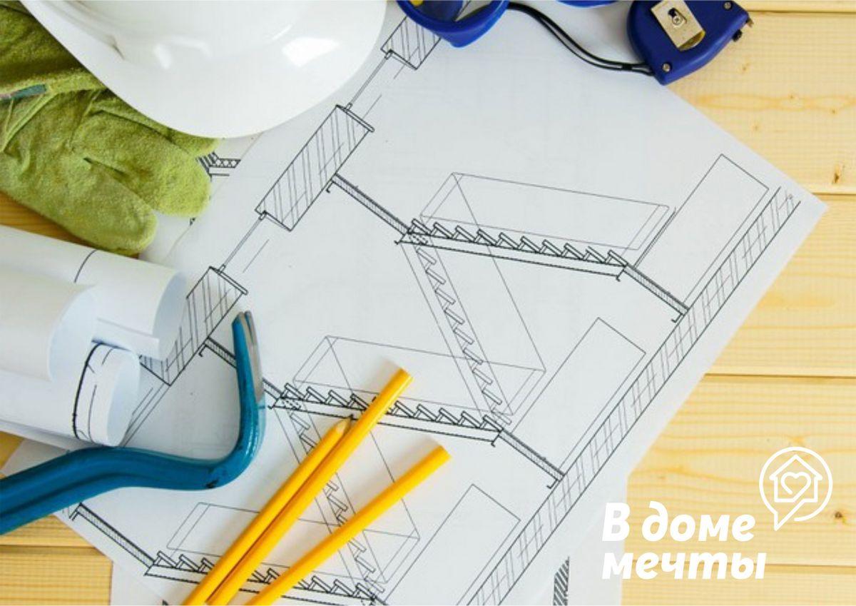 Планирование ремонта: три основных этапов