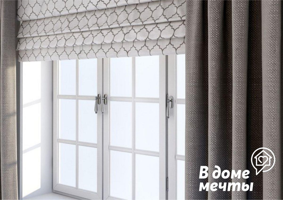 Разновидности базовых штор