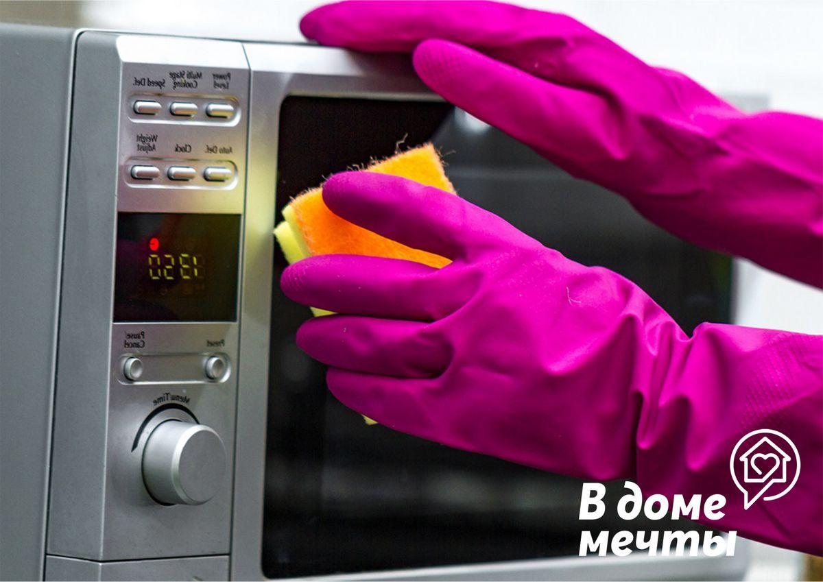 Очистка микроволновой печи: топ-3 эффективных способа