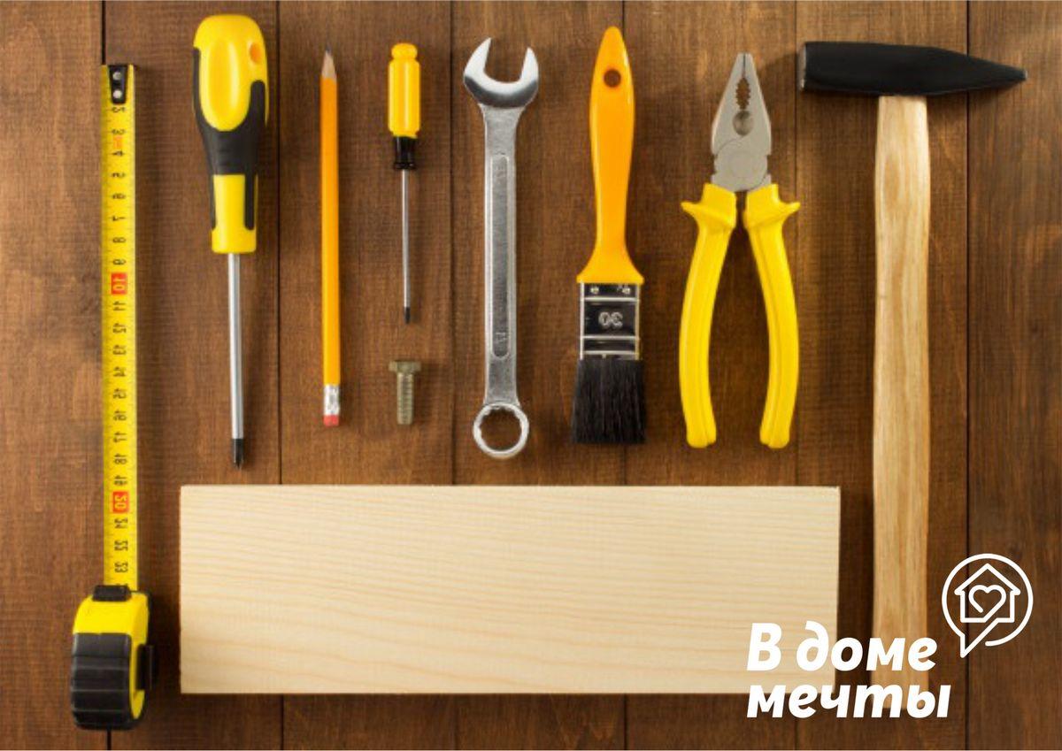 Тринадцать инструментов, которые точно пригодятся в быту и во время ремонта