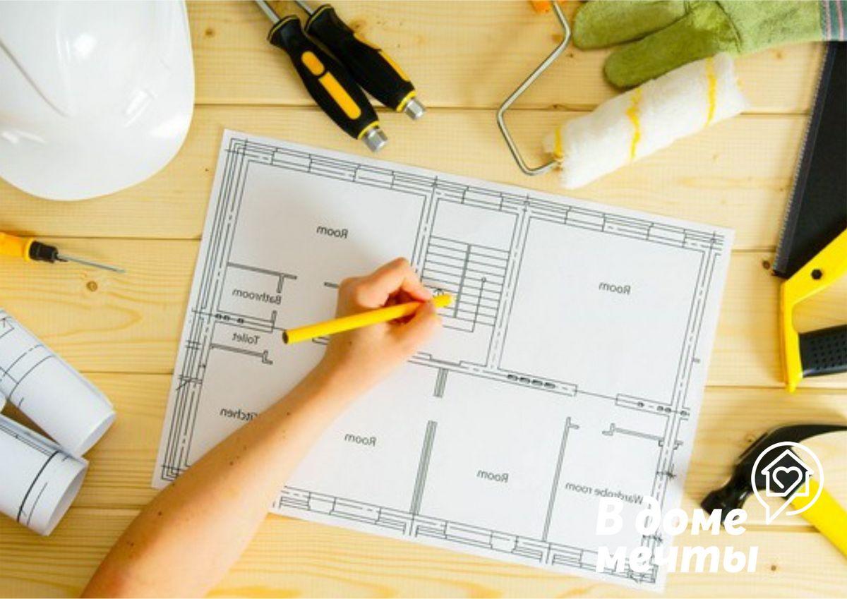 Основы планирования ремонта: топ-3 важных аспектов