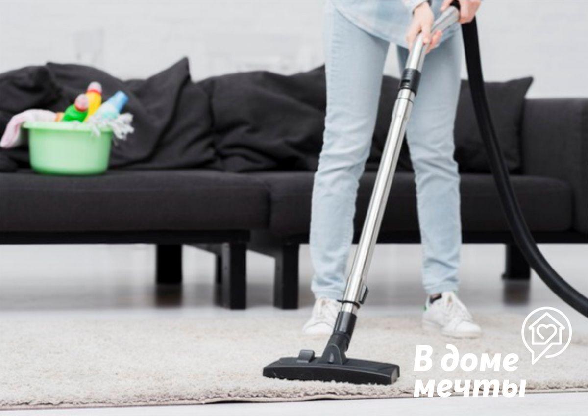 Легкая и быстрая уборка: самые полезные лайфхаки