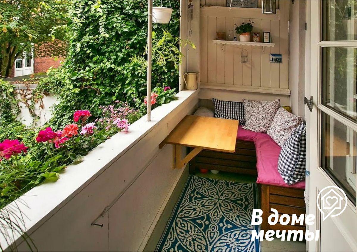 Нюансы оформления открытого балкона в уютную зону отдыха